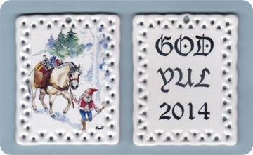 p-2875-T-19-ornamentforweb.jpg